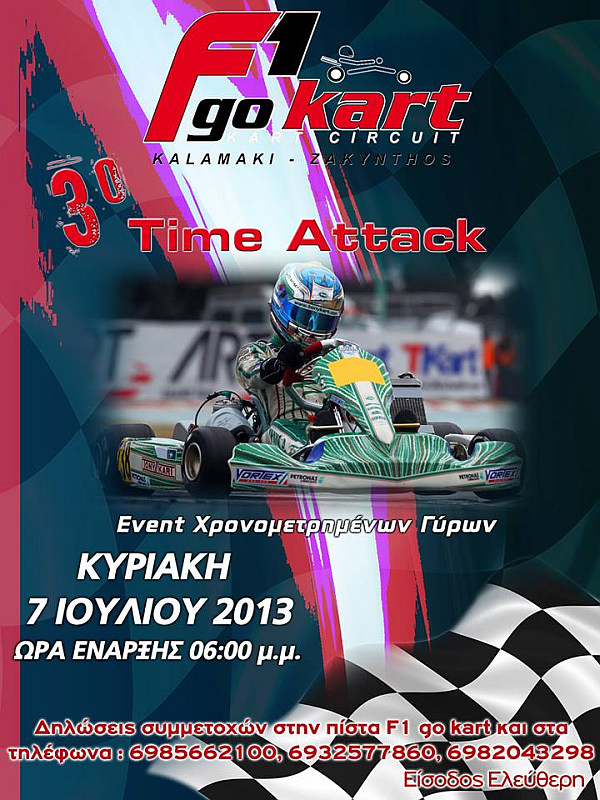 Time Attack III